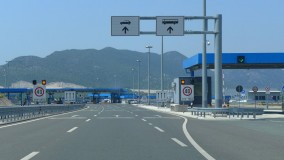 Bijača border crossing now open