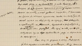 Digitized manuscript of the novel, The Bridge on the Drina, by Nobel Laureate, Ivo Andrić
