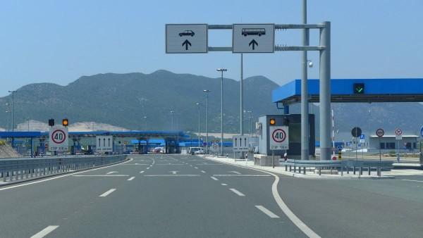 Otvoren granični prijelaz Bijača - Destination Sarajevo