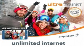 BH Telecom's unlimited internet packages for tourists