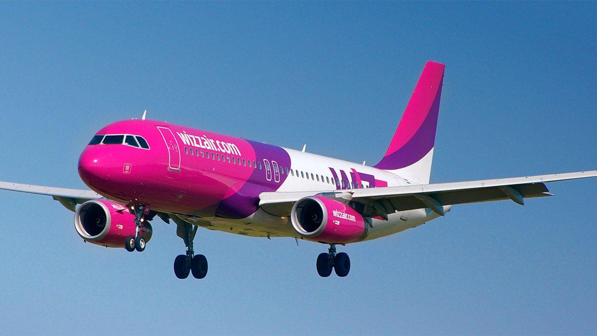 Wizz Air introduces flights from London, Billund and Berlin to Tuzla - Destination Sarajevo